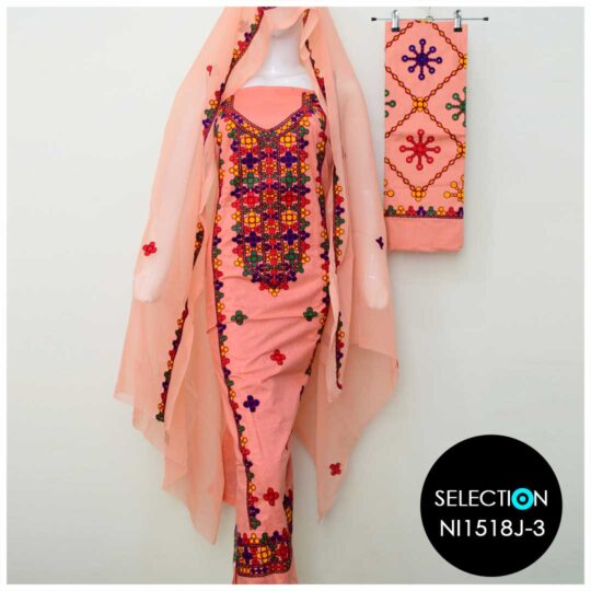 3 Pc Lawn Aari Work Machine Embroidered Suits With Chiffon Dupatta - NI1518J3