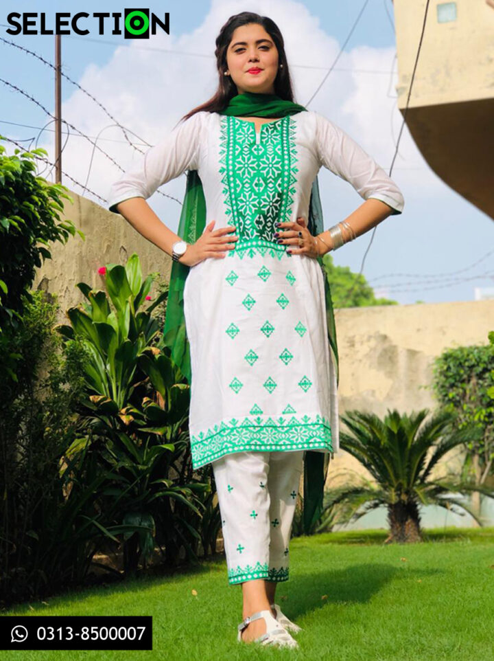 3 PC Un-Stitched Machine Embroidered Lawn Suit With Chiffon Dupatta - NI1506A