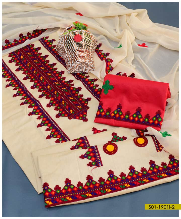 3 PC Un-Stitched Self Printed Embroidered Lawn Suit With Chiffon Dupatta - NI1901i2