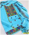 Staple Marina 3 PCs Embroidered Unstitched Suit with Wool Shawl -SEL209
