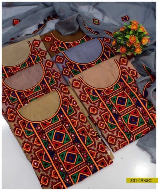 3 PC Machine Embroidered Cotton Lawn Summer Unstitched Suits With Chiffon Dupatta - S01-1945C