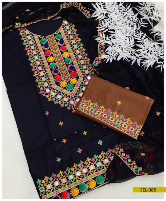 3 PC Cotton Lawn Machine Embroidery Suit with Chiffon Dupatta - SEL385