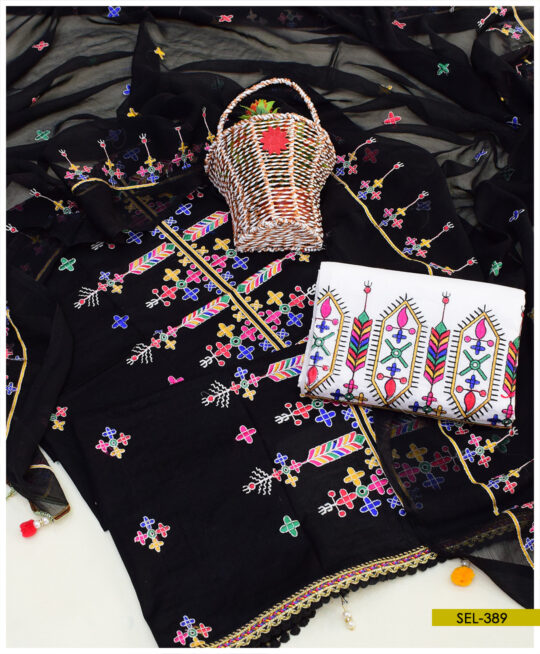3 PC Cotton Lawn Machine Embroidered Suit with Chiffon Dupatta - SEL389