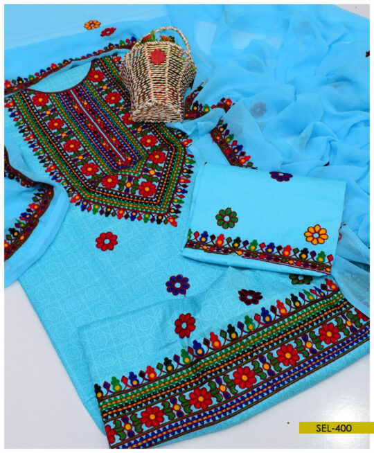 Cotton Lawn 3 PC Machine Embroidered Suit With Chiffon Dupatta - SEL400