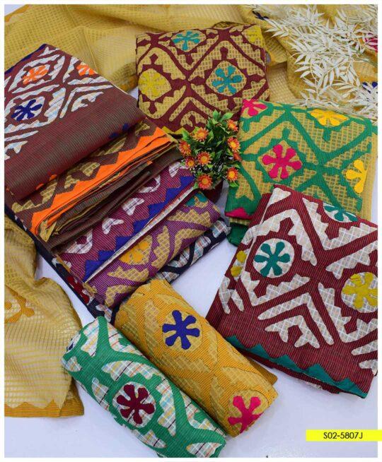 3 PCs Handmade Applique Work Khadi Cotton Suits With Cotton Net Dupatta - S02-5807J